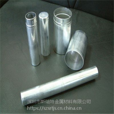 高强度铝合金管 7075T651超硬合金铝圆管 耐腐蚀抗氧化航空铝管