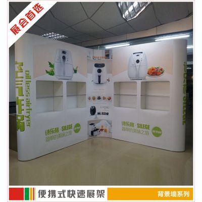 供应深圳镂空拉网展架制作,组合式灯箱拉网,
