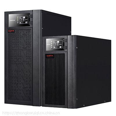 山特UPS电源城堡3C10-20K
