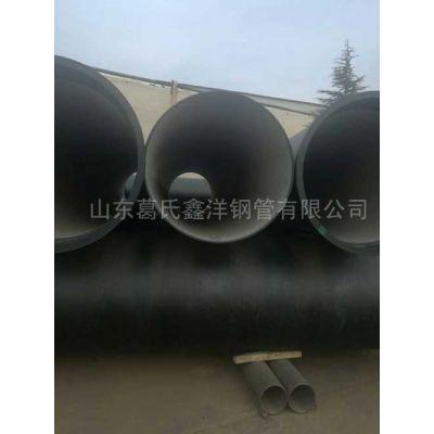dn700k9球墨铸铁管价格-葛氏鑫洋-唐山球墨铸铁管价格