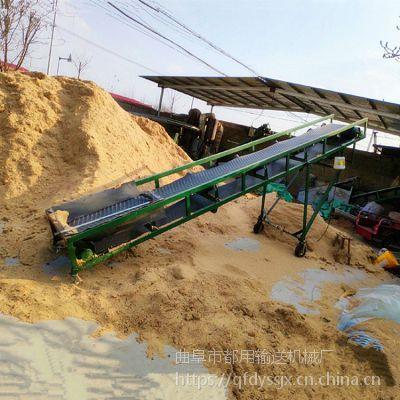 有机肥料装车输送机 650mm宽粮食输送机 三合板装车输送机