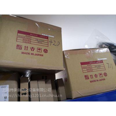 供应NX-D15NT4D3Y配件操作便利NX-D15NT4D3K