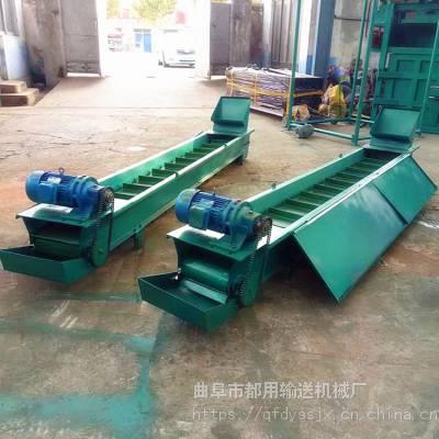 电厂耐高温刮板机 石渣刮板输送机定做 水平式刮板输送机qk