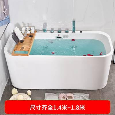 重庆厂家直销 按摩浴缸 豪华冲浪浴盆 风唐帝