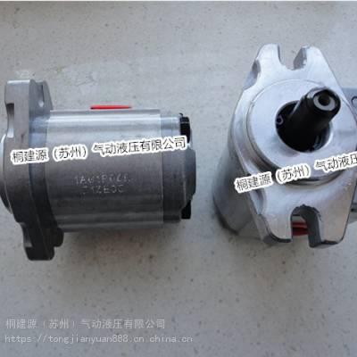 台湾钰盟HONOR高压齿轮泵1KH1K09L原装现货