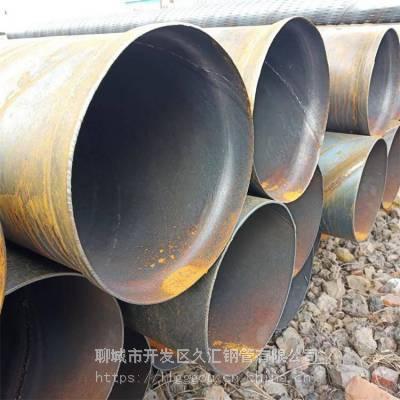 钢管滤水管工程打井219mm-273mm,井壁管/桥式滤水管