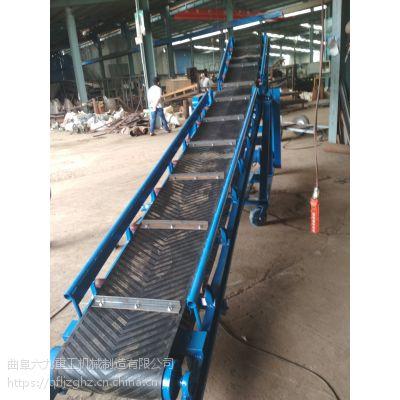 V型升降皮带传输机 槽钢主架防滑爬坡皮带输送机