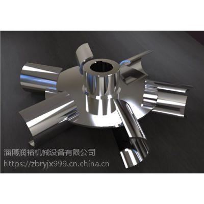 搅拌器生产厂家|搅拌器多少钱|搅拌器结构图-润裕供