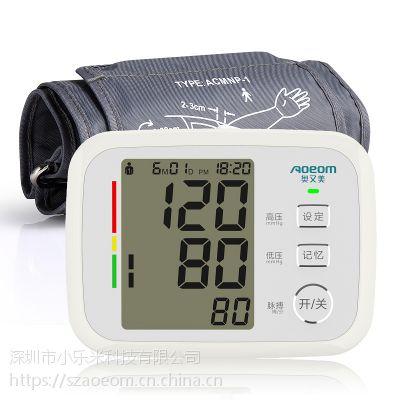 FDA认证臂式电子血压计 深圳奥又美电子血压计