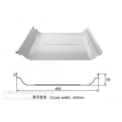 温州暗扣式屋面彩钢板YX60-490型彩钢瓦厂家
