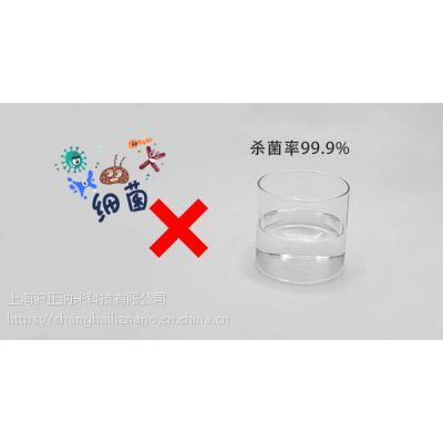 上海沪正织物纳米银抗菌整理剂 AGS-F-1长效抗菌耐水洗50次