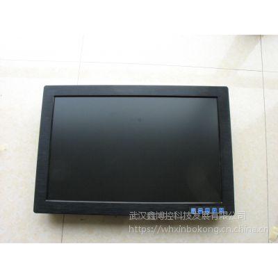 原厂22寸工业平板显示器工业嵌入式显示器触摸显示器
