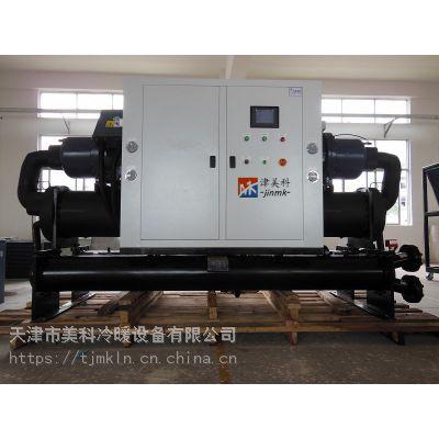 JMK-350WS水冷式螺杆冷水机组天津冷水机厂家