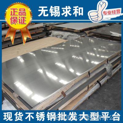 【求精集团】 直供201 321 316L+Q235-Q235+304-不锈钢复合板现货