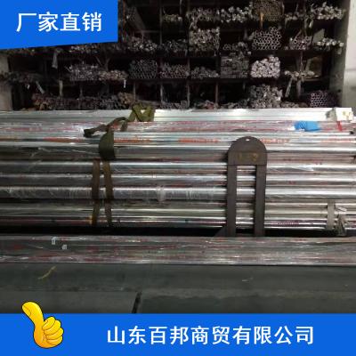 310S工业不锈钢装饰管厂家批发_精密不锈钢装饰管