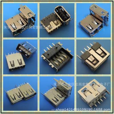 USB AF 双面插180度立式直插鱼叉脚 双排焊8pin 不分正反向插3.1