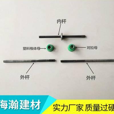 止水螺杆价格优惠-海瀚建材(在线咨询)-三门峡止水螺杆