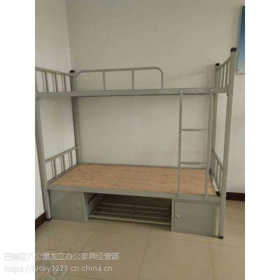 工地上下铺铁床 学校宿舍双层床铁架床高低床双人床单人床简约子母床厂家