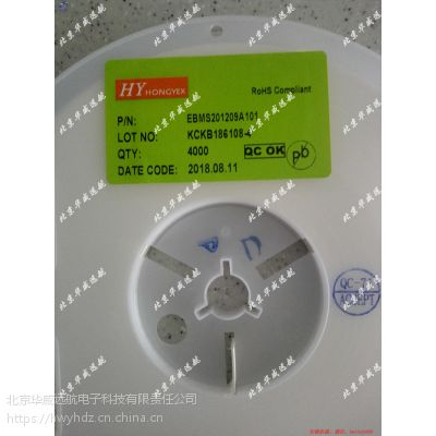 EBMS201209A101 原厂直销优势货源 稳压IC 复位监控 高压栅 MCU LDO一级代理