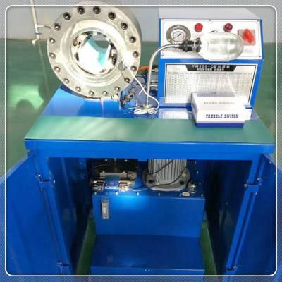 厂家热销不锈钢管缩口机 双缸液压缩口机 液压缩管机