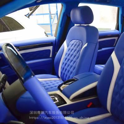 奥迪Q7蓝白内饰真皮包覆星空顶座椅座椅通风修复翻新升级