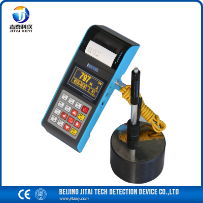 一体打印型便携式硬度计、便携式硬度计种类、适用于恶劣环境硬度计