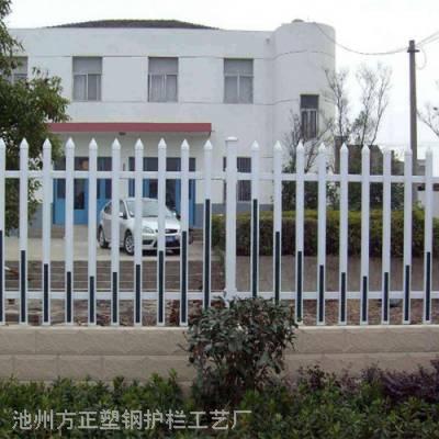 臻贵,湘潭市塑钢围栏-护栏生产厂家