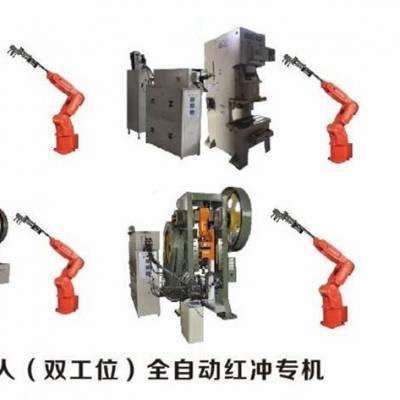 新型加温炉-飞腾智能科技价格亲民-辽宁加温炉