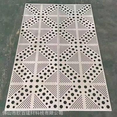 冲孔铝单板厂家_穿孔铝单板孔形齐全