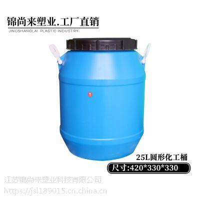 江苏常州PE容量25L圆桶加厚包装桶塑料吹塑桶厂家直销_便宜可堆码物流保障