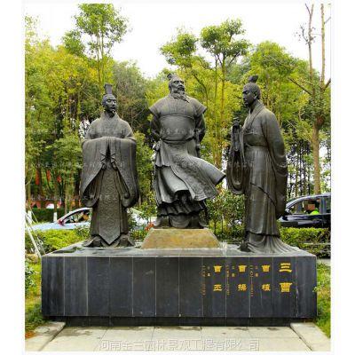 不锈钢学院广场雕塑制作现货