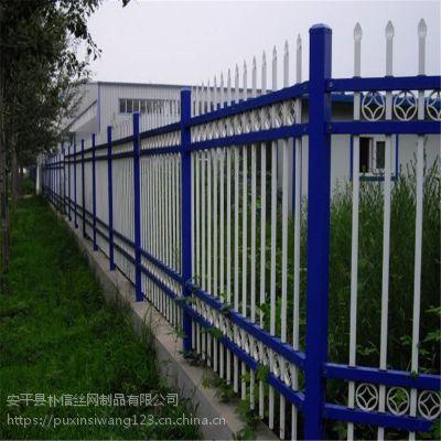 插拔式锌钢护栏 安装便捷 免焊接护栏