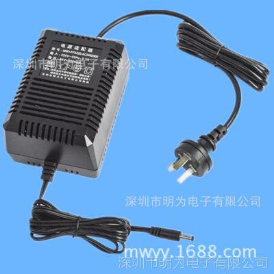 3C认证AC24V 2.5A安防电源 桌面式交流适配器 明为