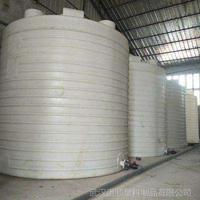武汉塑料桶 15吨PE桶生产厂家