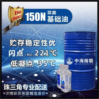 供应东莞现货批发150N基础油出厂价