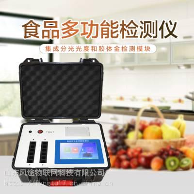 食品快检设备价格_食品快检设备厂家_食品快检设备市场