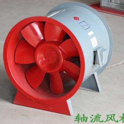 山东轴流风机 风机厂家 量大优惠