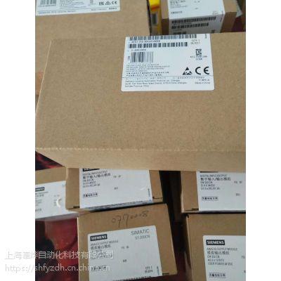 西门子PLC S7-200 SMART教育包6ES72889EP010AA0