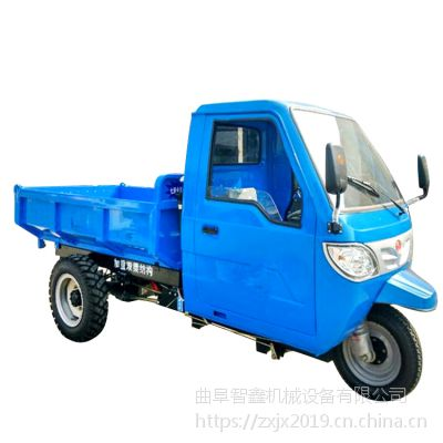 现货提供农用翻斗自卸柴油三轮车 建筑柴油25马力高低速矿用三轮车