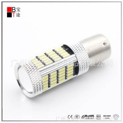 汽车灯带爆闪LED刹车灯1156 1157 T20-4014-92灯 倒车灯 转向灯