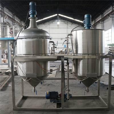 菜籽油精炼设备生产厂家-菜籽油精炼设备-巩义市元鑫机械厂