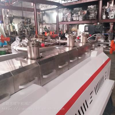 ABS改性塑料颗粒生产线设备 双螺杆造粒机生产线