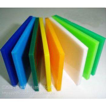 广告亚克力板 亚克力板水晶字 彩色透明荧光有机玻璃板