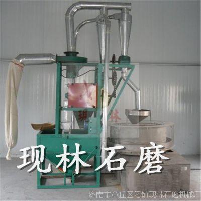 100型电动面粉石磨  石碾   全自动石磨杂粮石磨