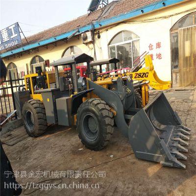 引水渠矿洞铲车30卧式井下装载机多种小型铲车厂家批发珍
