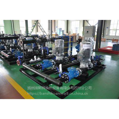 苏州市政供暖水水汽水板式换热器机组