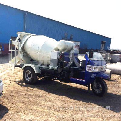 农用三轮搅拌罐车 三轮搅拌车 小型混凝土搅拌运输车小巧方便