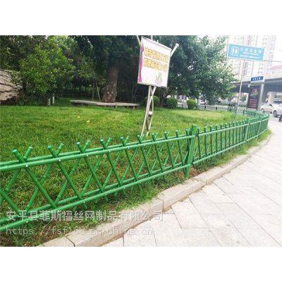园艺护栏花草护栏竹节护栏网仿竹篱笆仿竹护栏护栏网
