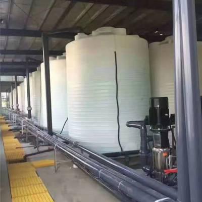 30吨电镀废水塑料罐哪里有卖 电镀废水塑料罐厂家直销10吨20吨30吨15吨