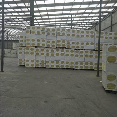 供应外墙岩棉板厂家 插丝岩棉保温板价格